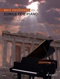 Theodorakis : Songs For Piano: Vol 1: 40 Selected Pieces