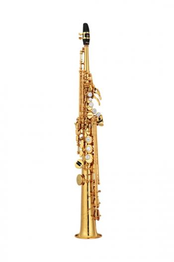 Yamaha Yss   Soprano Saxophone Price