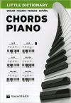 Little Dictionary Of Piano Chords (Piano Solo)